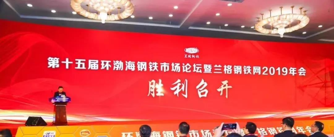 辽宁省金属材料贸易商会